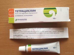 2-tetratsiklin