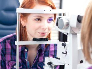 biomicroskopiya