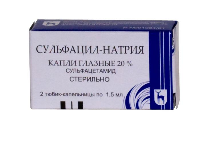 Глазные-капли-Сульфацил-натрия