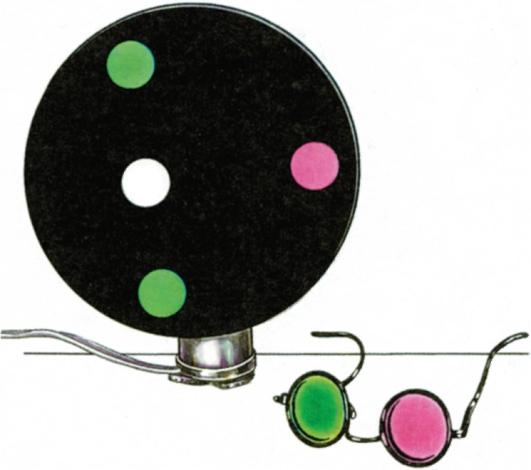 аппарат на цветотест