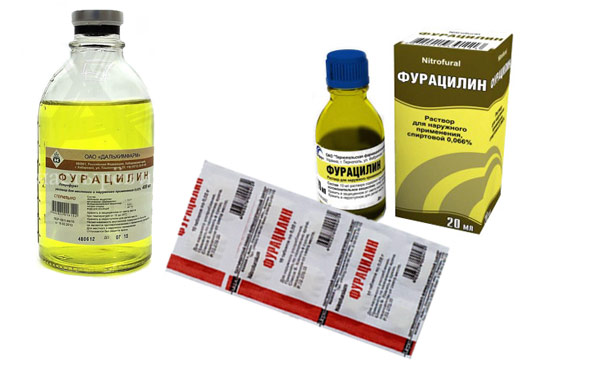 фурацилин при блефарите