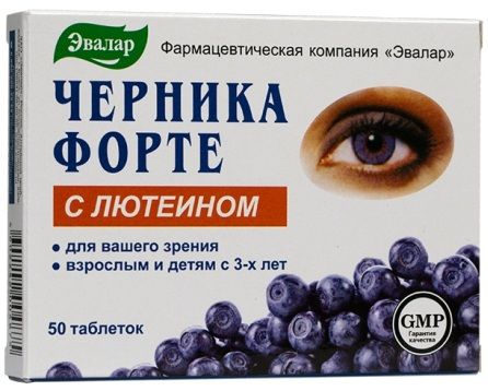 профилактика при усталости глаз