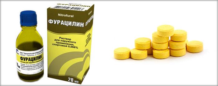 фурацилин для лечения кератита