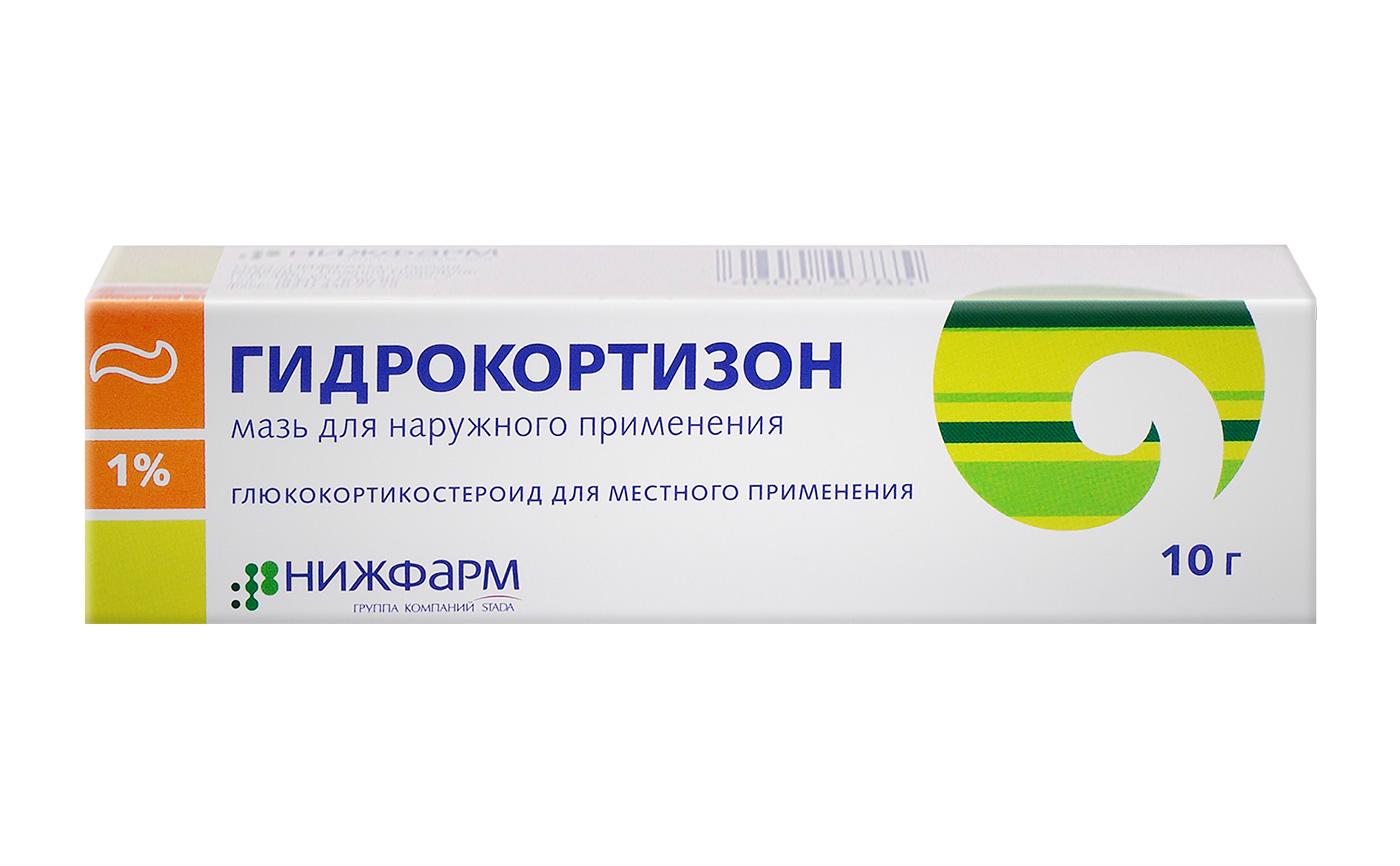 гидрокортизон при блефарите
