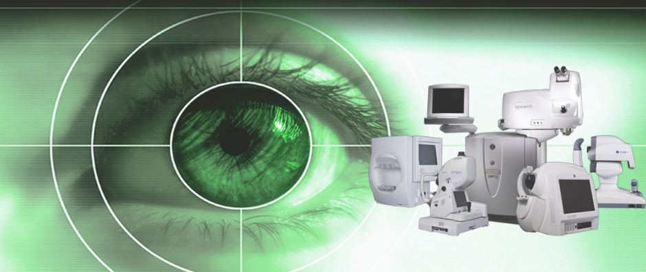 лечение глаз аппаратами