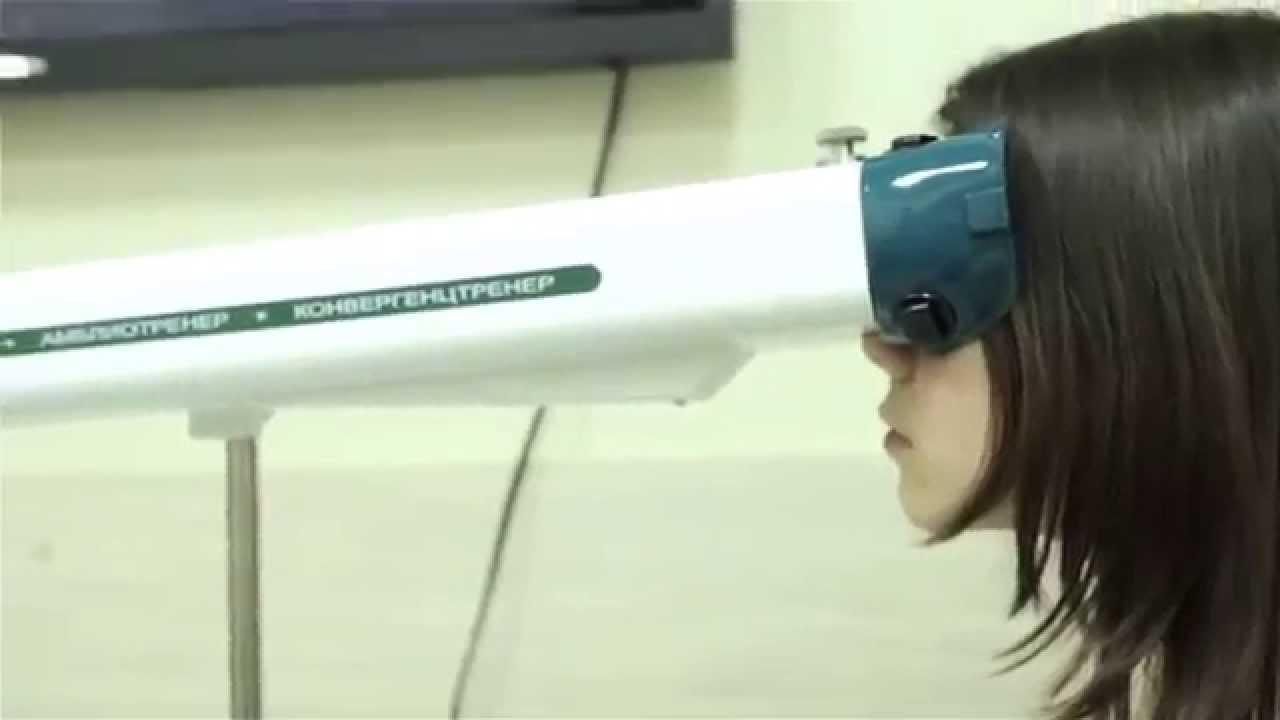 аппараты для глаз