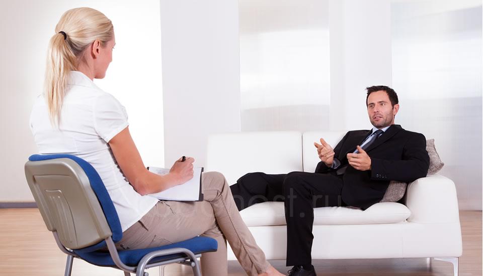 работа с психиатром