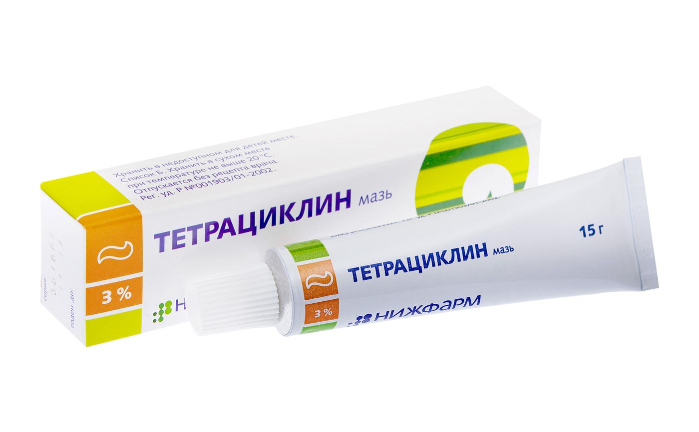 тетрациклин для глаза