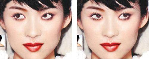 глаза в разные стороны