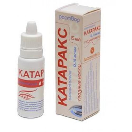 катаракс для глаз