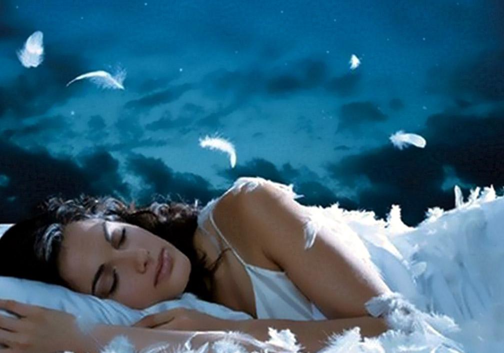 сон для глаз
