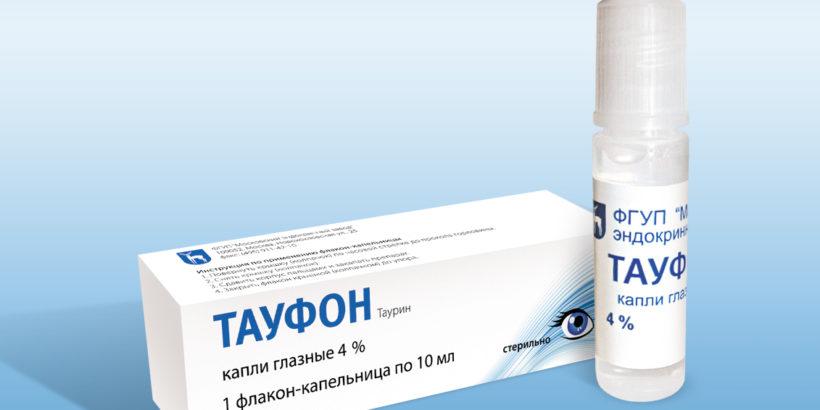Глазные-капли-Тауфон