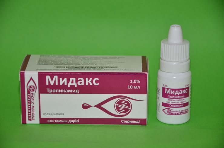 Мидакс глазные капли фл 1 10мл