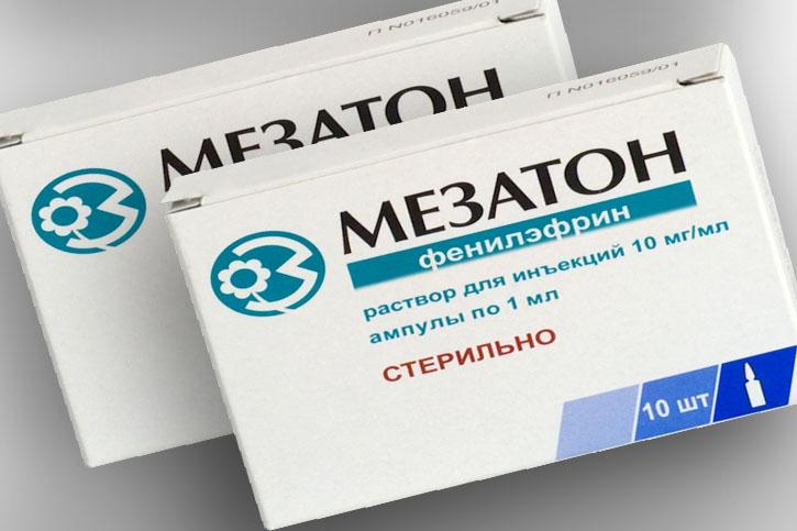Глазные капли ирифрин и другие эффективные препараты